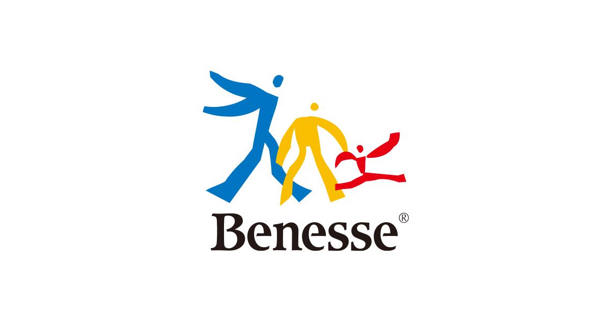 ベネッセコーポレーションへの新卒採用希望者必見!内定獲得のためのマニュアル集